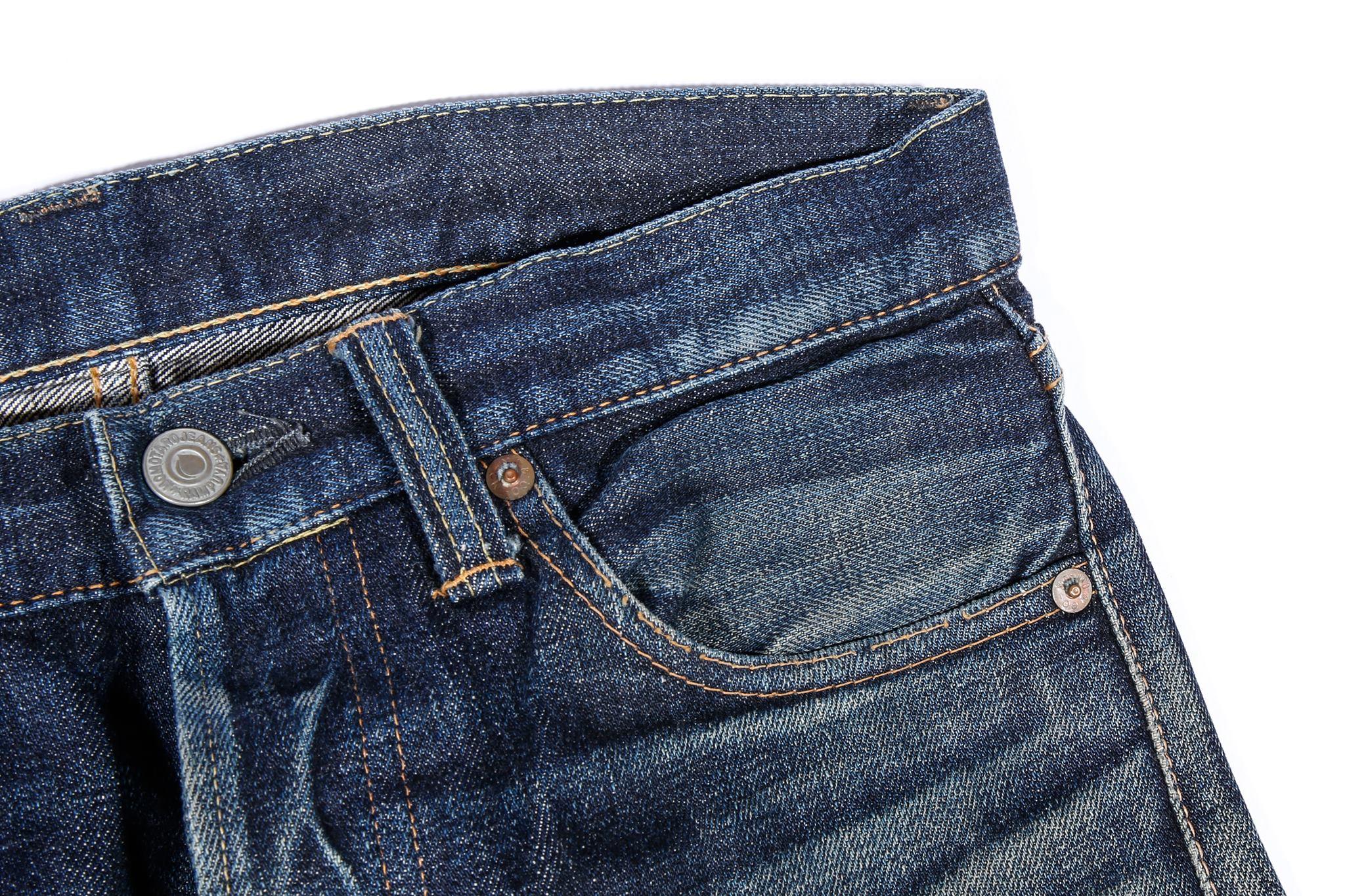 %e6%97%a5%e7%89%9b%e9%a4%8a%e6%88%90%e5%a4%a7%e5%8b%9f%e9%9b%86_momotaro-jeans_0705sp_%e5%8a%89%e9%81%94%e7%be%a9_12